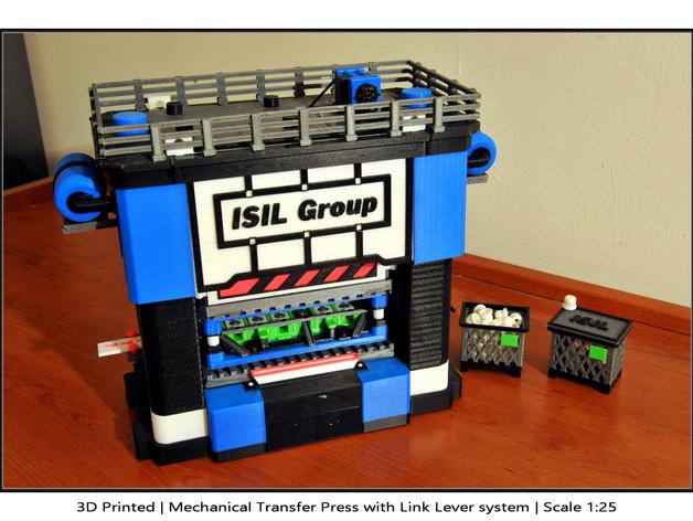 机械多工位压力机 3D打印模型渲染图