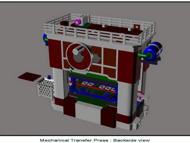 机械多工位压力机