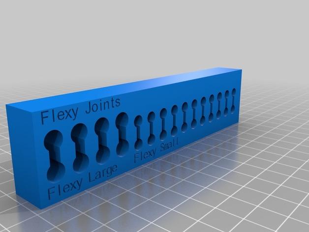 定制化挠性接头 模具