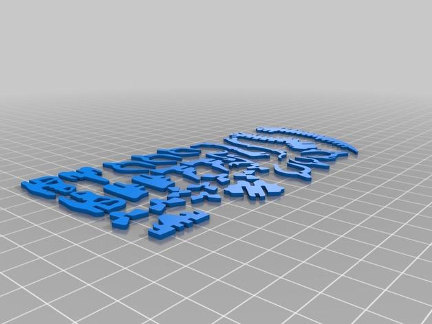 拼组暴龙 3D打印模型渲染图