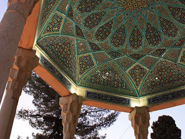 Hafez哈菲兹之墓