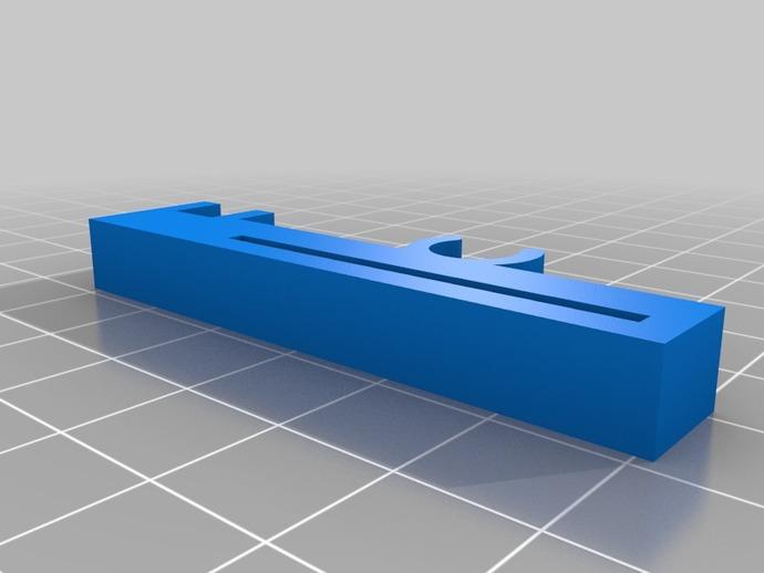 打印机Z轴限位开关夹
