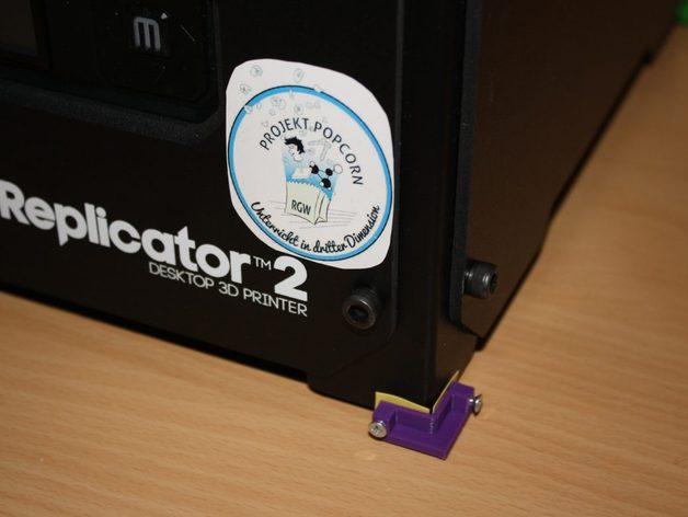 防震器 降噪器  3D打印模型渲染图