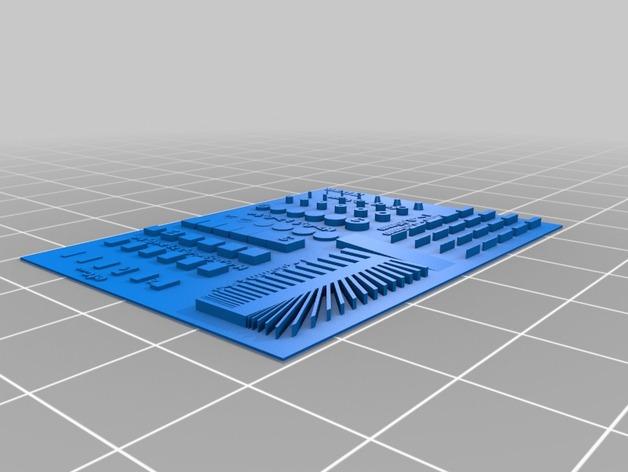 3D打印机校准测试