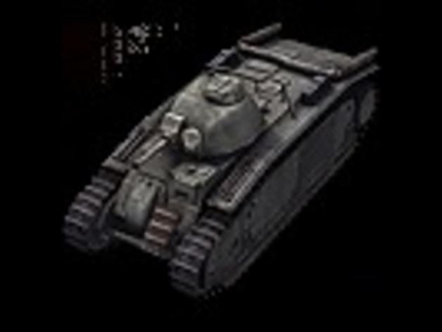 B1-bis重型坦克