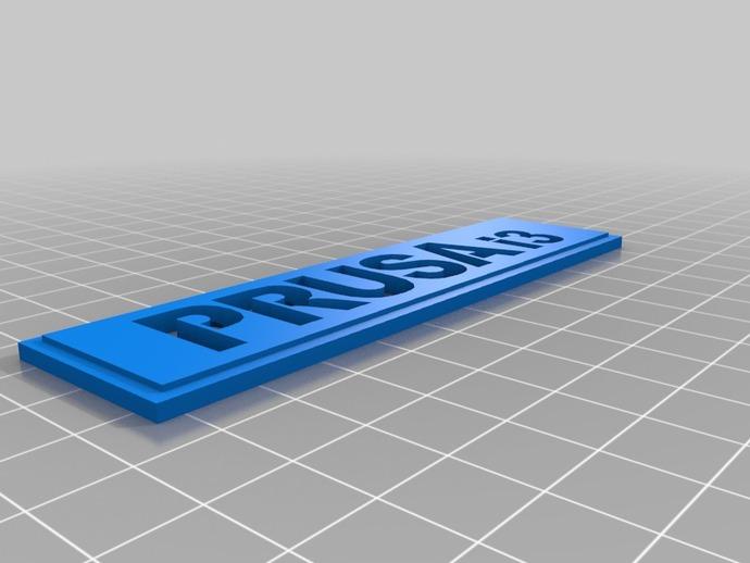 Prusa i3 标语版