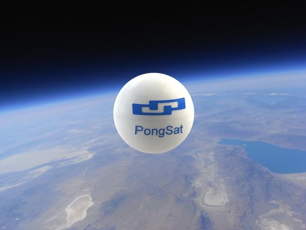 航空乒乓 3D打印模型渲染图