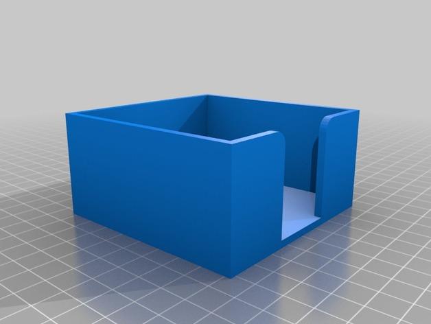 方形便利贴盒