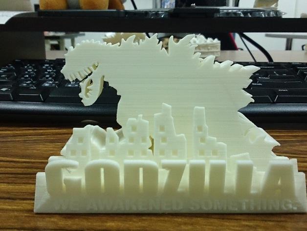 哥斯拉名片盒 3D打印模型渲染图