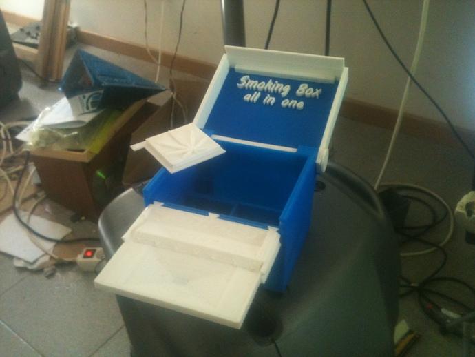 一体化烟盒