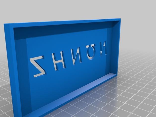 简易存储盒