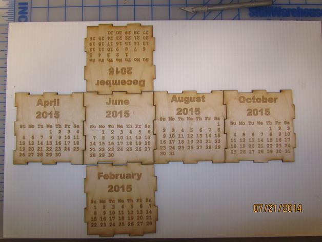 2015魔方日历