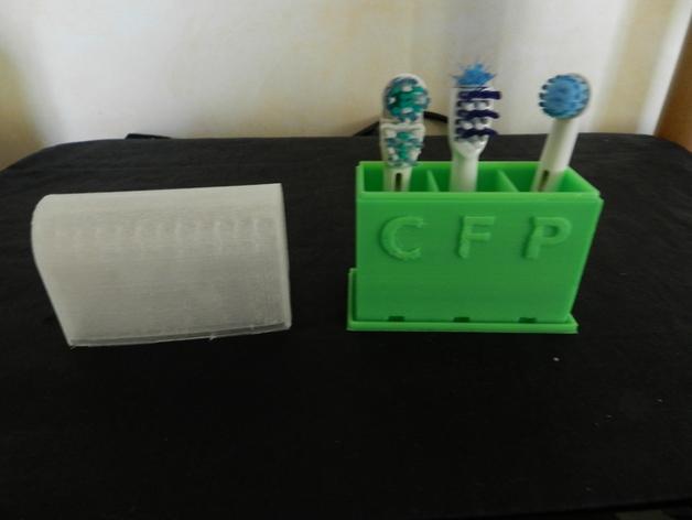 电动牙刷架