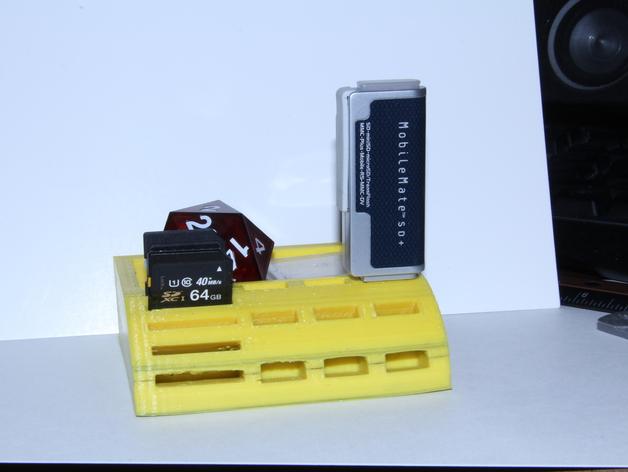 USB/SD卡架