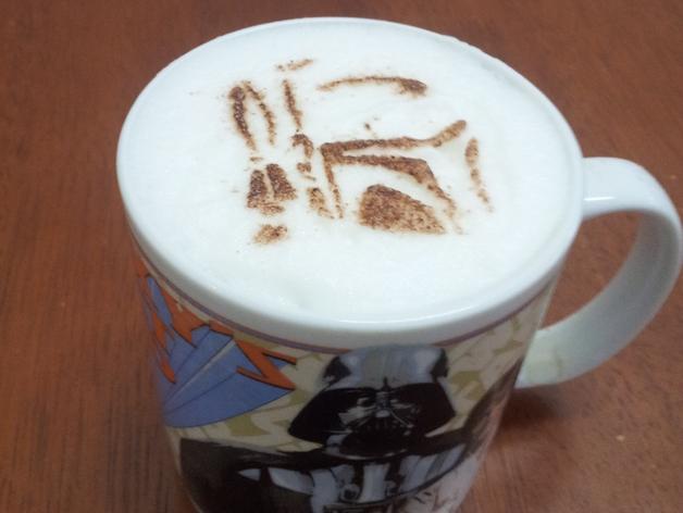 咖啡画图漏字板 3D打印模型渲染图