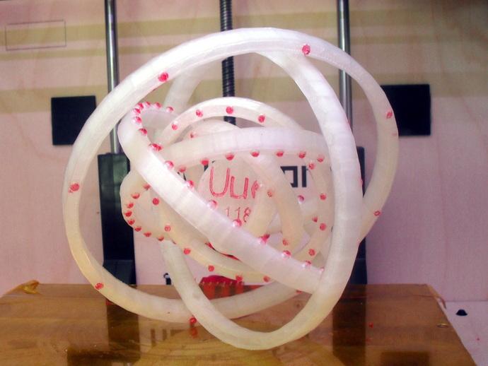 UUO原子模型 3D打印模型渲染图