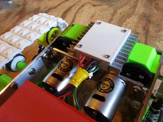 机器人马达保护壳 3D打印模型渲染图