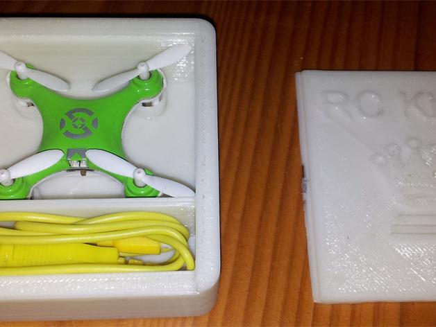 迷你四轴飞行器 小盒 3D打印模型渲染图