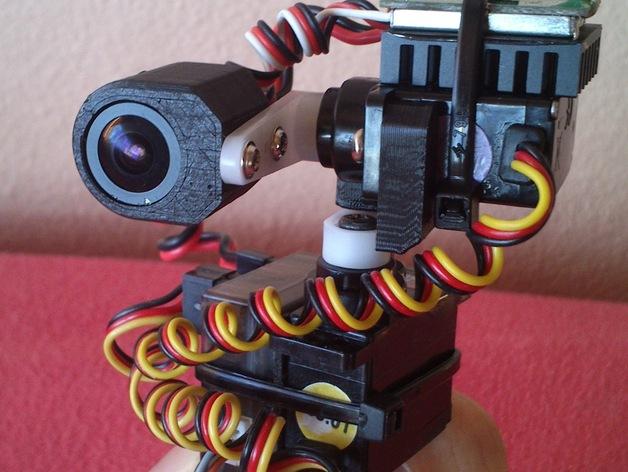tilt&pan相机支架