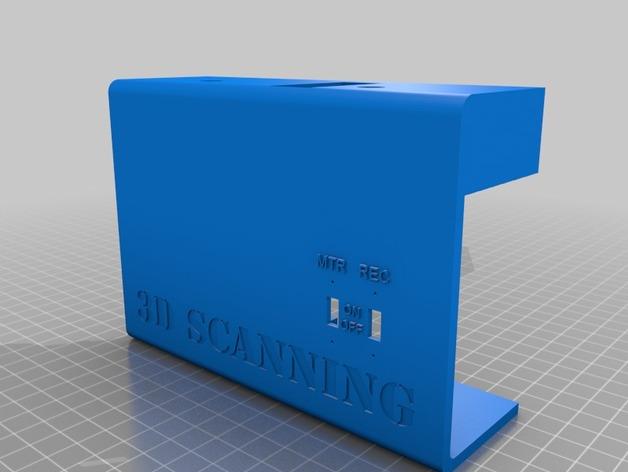 3D扫描仪夹具