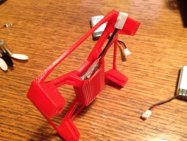 Hubsan X4多轴飞行器 相机支架