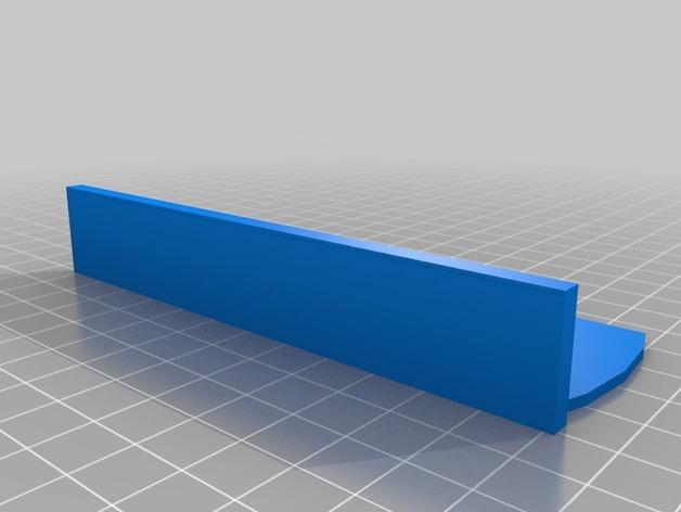 车载式平板电脑支撑架