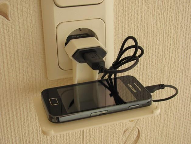 手机充电座