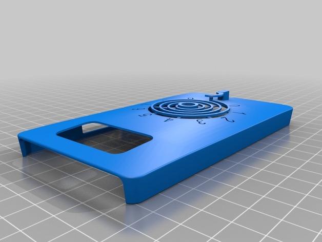 HTC HD2手机保护壳