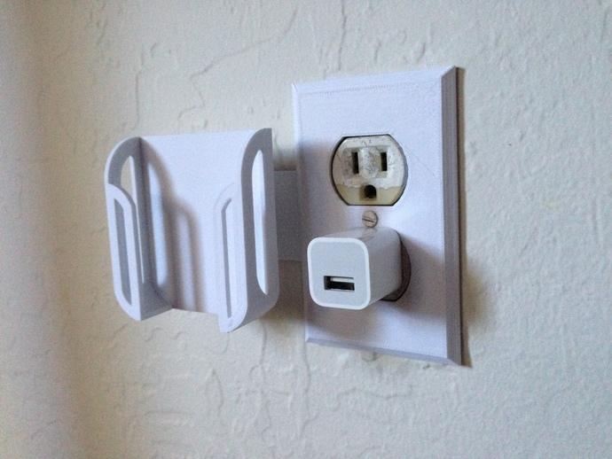 壁挂式手机充电座