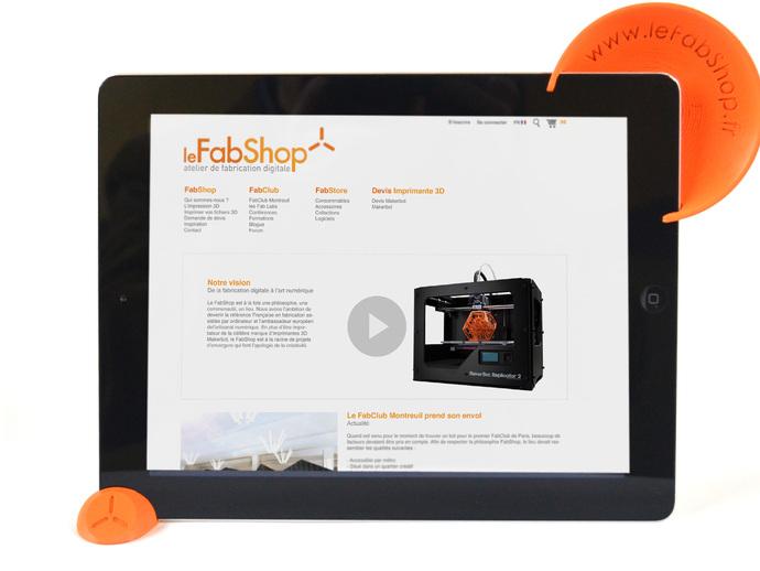iPad 2平板电脑支撑架和扩音器 3D打印模型渲染图