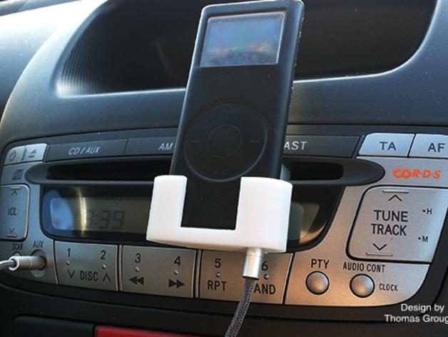 车载式 Ipod支架
