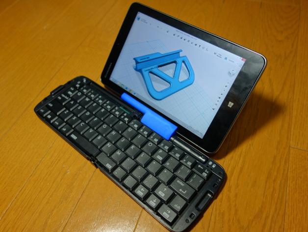 平板电脑支撑架 3D打印模型渲染图