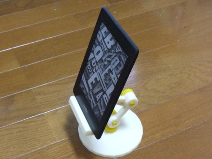通用式电子阅读器支架 3D打印模型渲染图