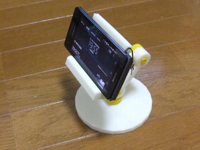 通用式电子阅读器支架