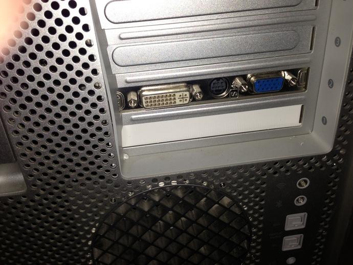 电脑主机磁盘盖