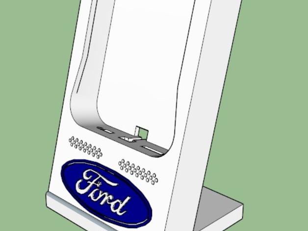 手机充电座 3D打印模型渲染图