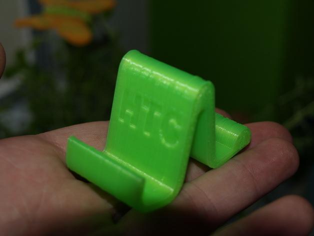 HTC手机座 3D打印模型渲染图