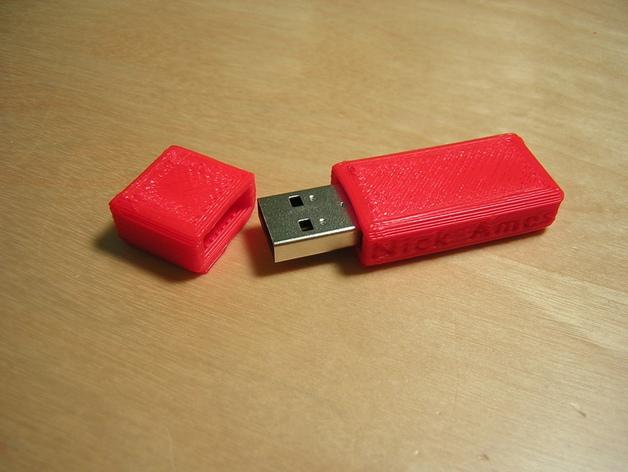 USB保护壳