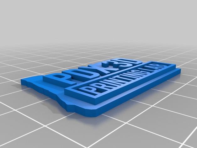 Portland 3D Printing Lab钥匙坠