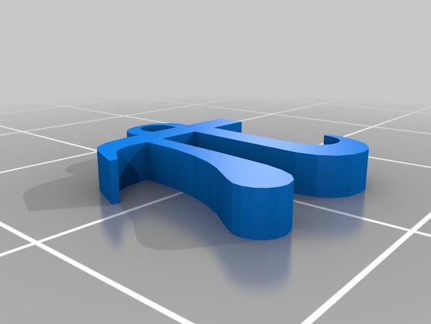 pi数学符号 吊坠 3D打印模型渲染图