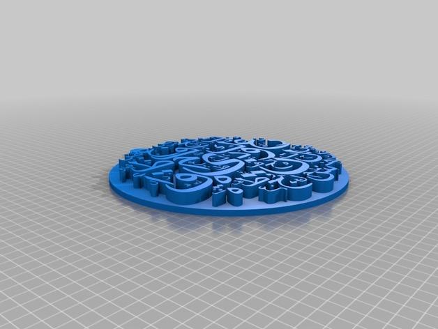 阿拉伯文 挂件 3D打印模型渲染图