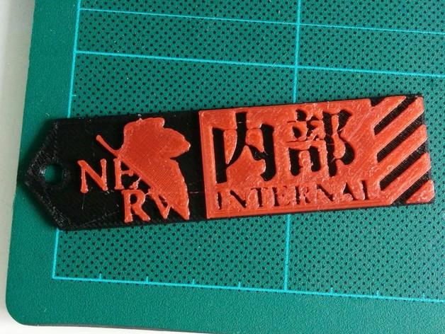 Nerv钥匙扣 3D打印模型渲染图