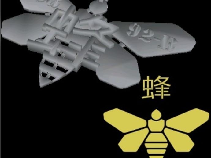 蜜蜂项链坠