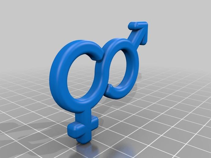 男女平等挂件 3D打印模型渲染图