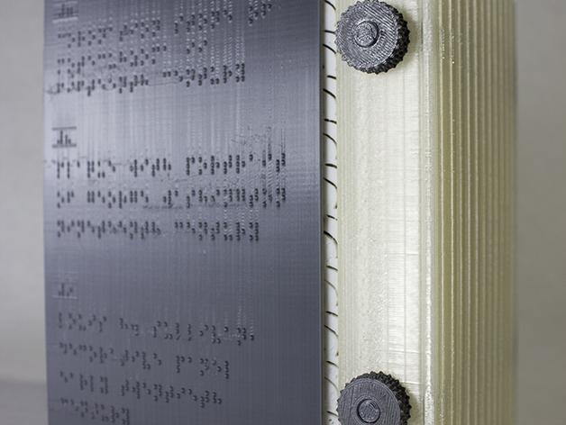 3D打印 盲文书
