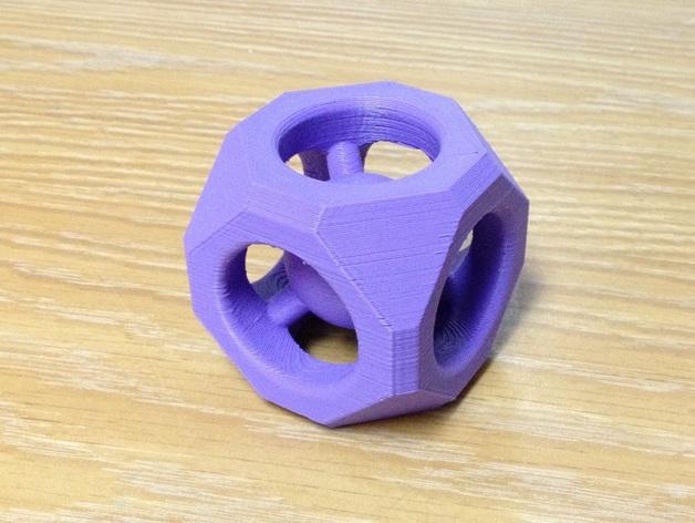 几何体和小球 3D打印模型渲染图