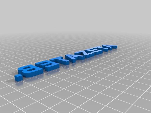 Betazeta 标记 3D打印模型渲染图