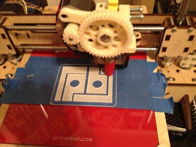 PB字母标志 3D打印模型渲染图