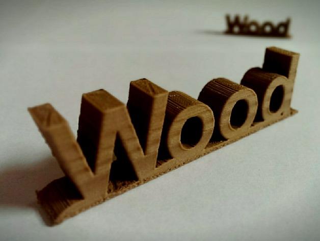 木质Logo  3D打印模型渲染图