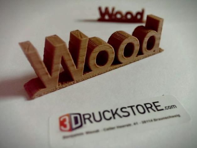 木质Logo